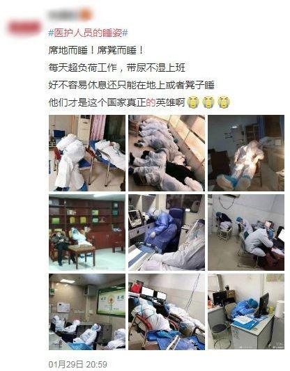 Post sul social cinese Weibo che raffigura i dottori di Wuhan